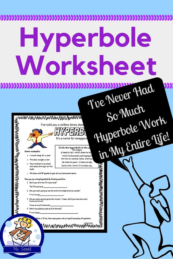 This Hyperbole Worksheet Has A Definition Poetry Example Practice