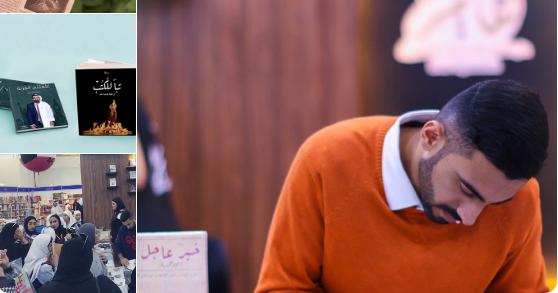 كتاب خبر عاجل الكاتب فواز باقر كتاب خبر عاجل هو كتاب عبارة عن رواية رومانسية بوليسية للكاتب الكويتي الرائع والموهوب جدا فواز باقر الر Blog Talk Show Books
