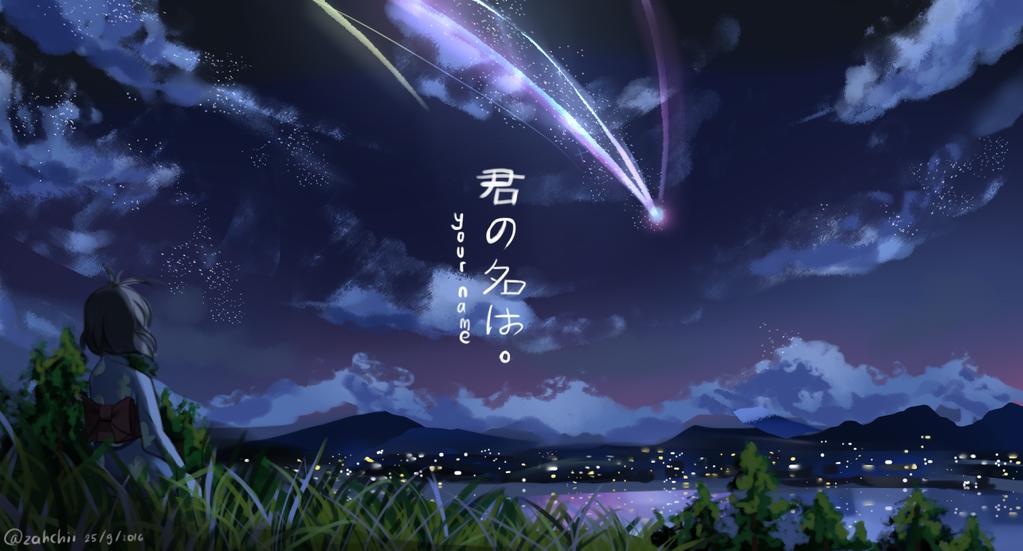 Kimi no Na Wa by airiartworks00 on DeviantArt