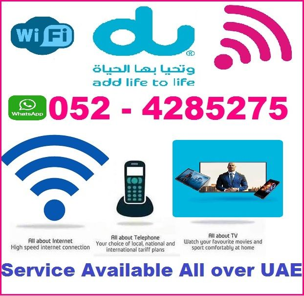 DU WIFI HOME With Discount Packages ☆Free