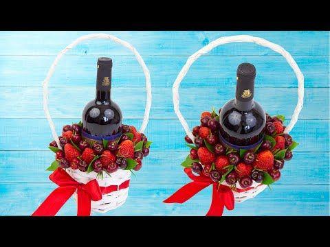 Идея: Ароматный летний букет из ягод с бутылкой вина в ...