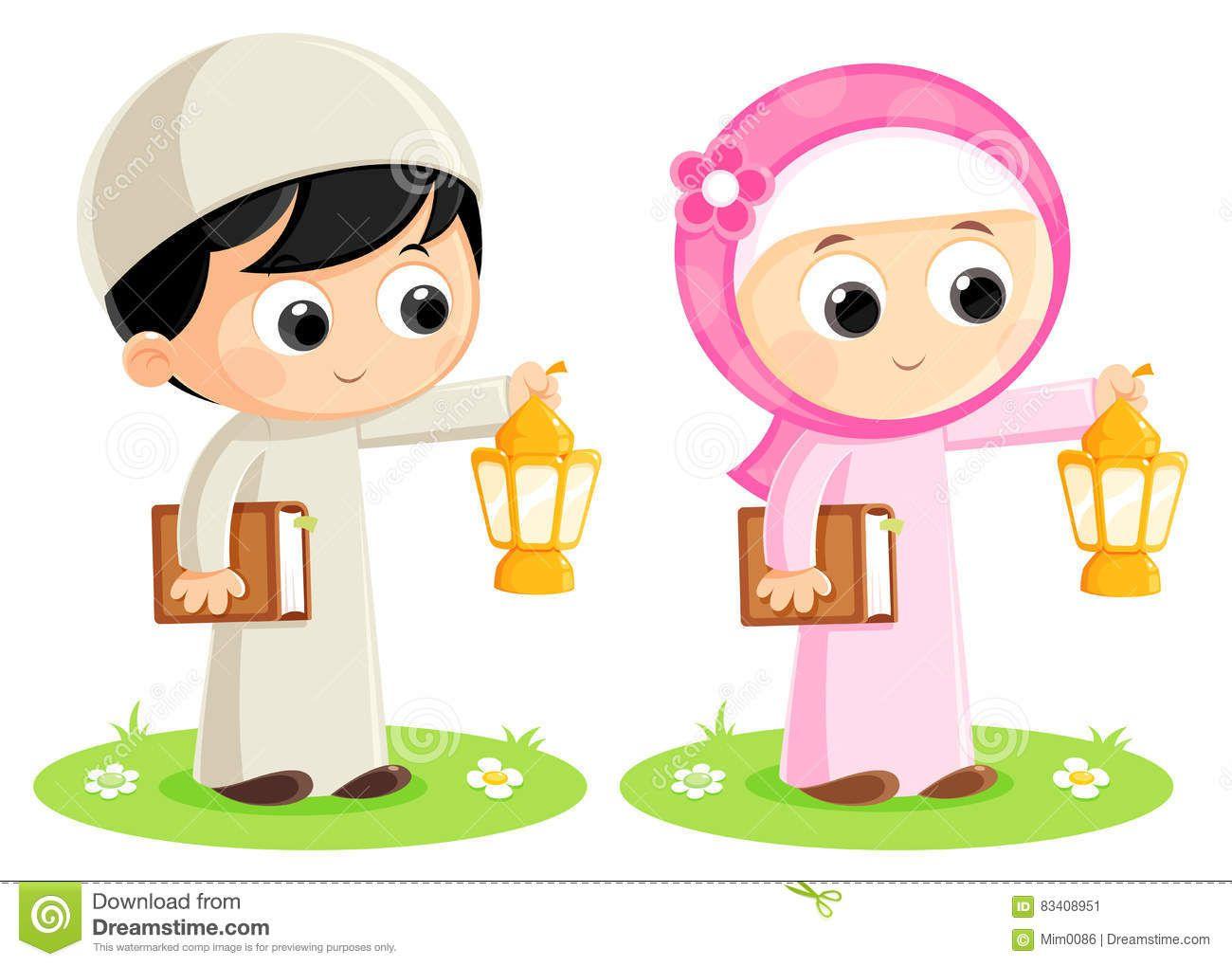 Boy And Girl Carrying Ramadan Lanterns