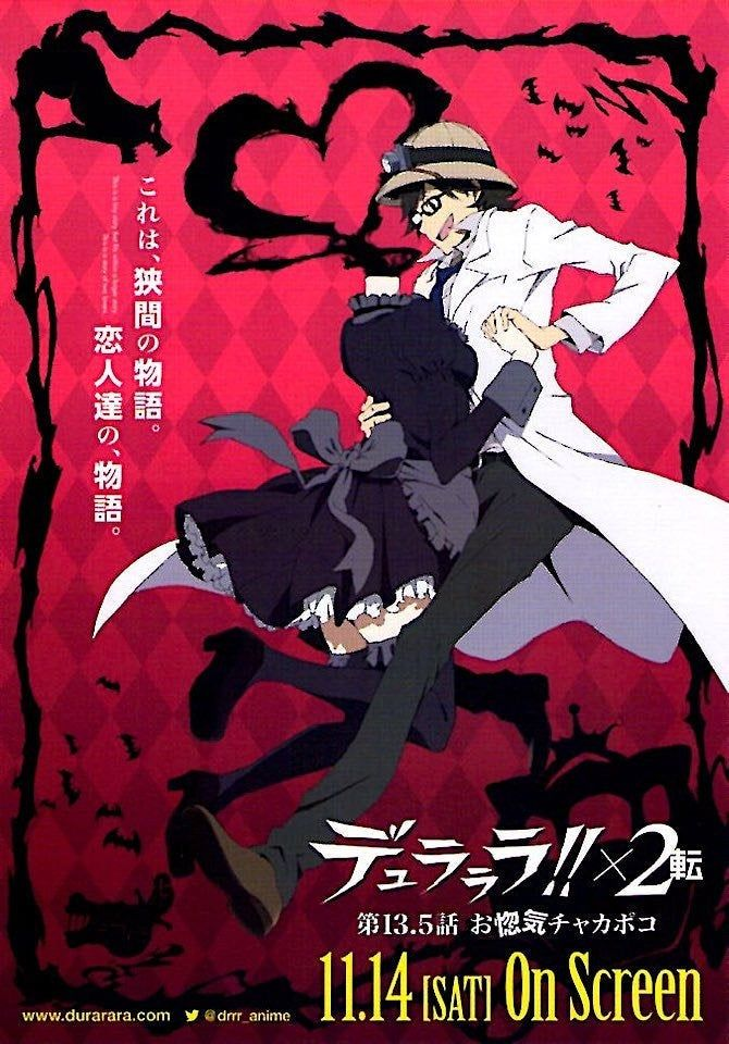 Durarara!! x2 Ten Japan Anime Series 2015 original