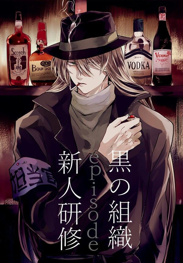 92 Best Detective Conan GIN images in 2019 Detective