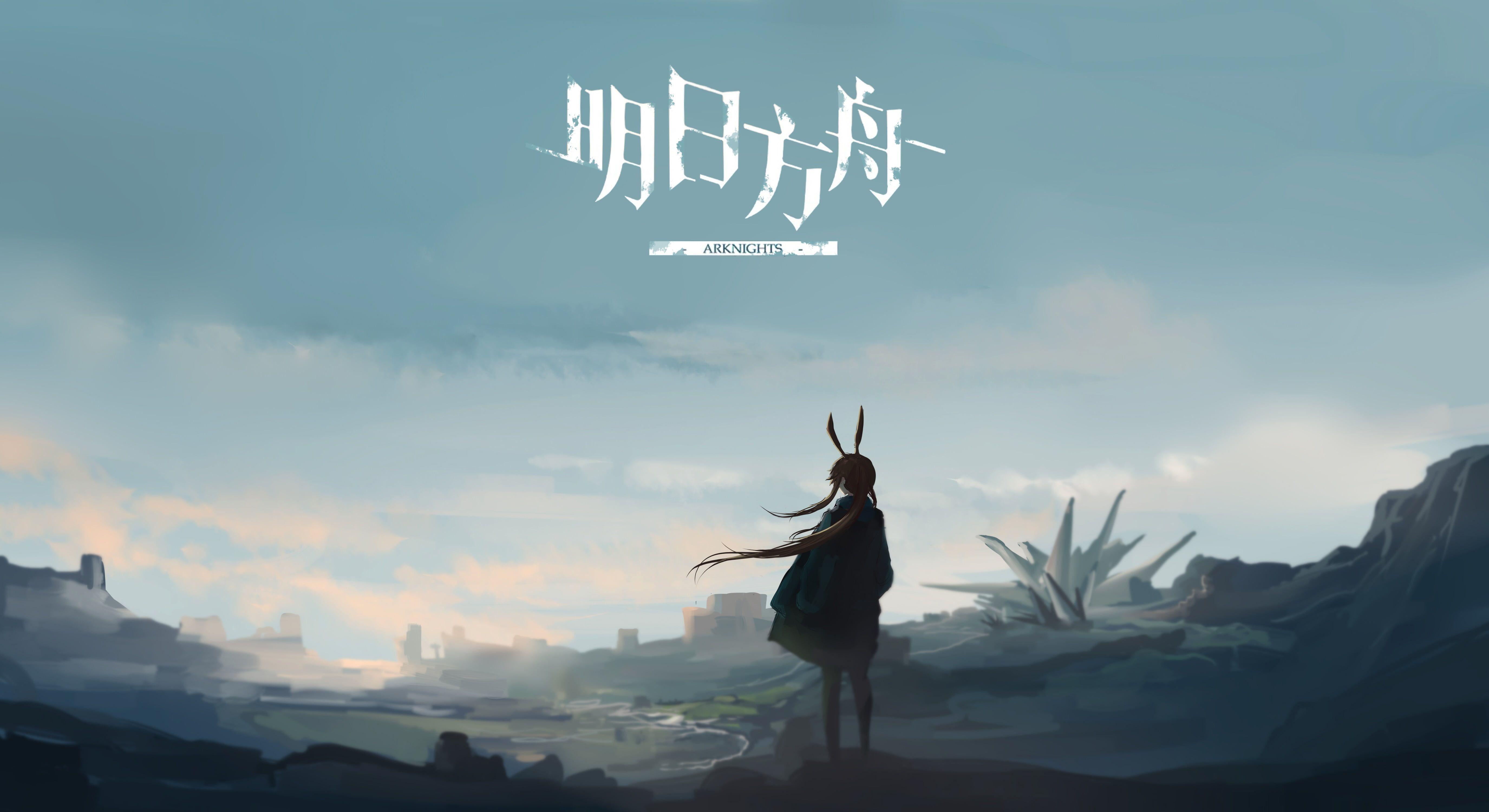 Video Game Arknights Amiya Arknights 5k Wallpaper Hdwallpaper Desktop Anime Background Wallpaper Backgrounds Hd Wallpaper