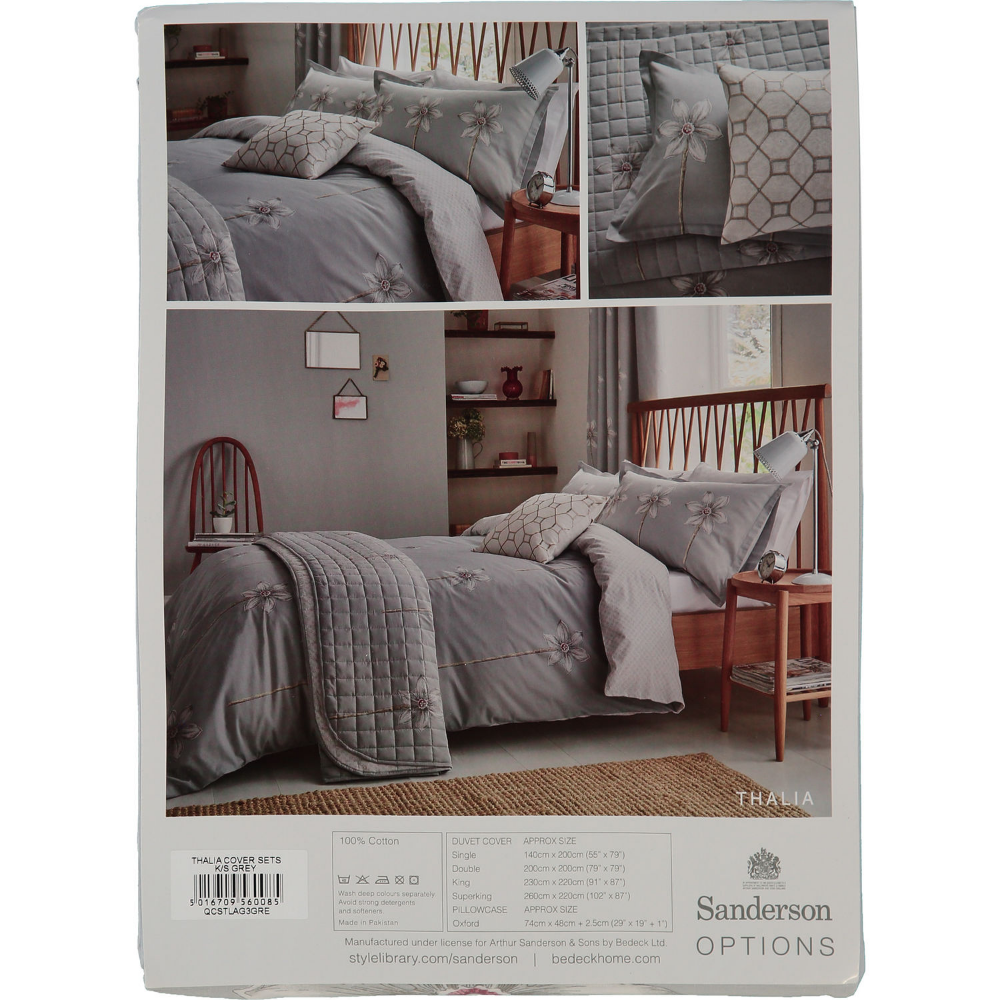 Double Multi Thalia Duvet Set Living Room Decor Modern Duvet