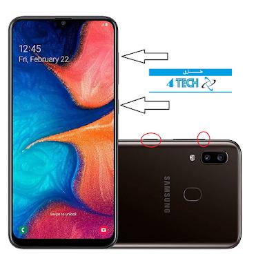 كيفية فتح رمز قفل الشاشة المفقود لهواتف سامسونج جالاكسي Samsung Galaxy A20 طريقة تخطي حماية الهاتف سامسونج جالا Samsung Samsung Galaxy Phone Samsung Galaxy