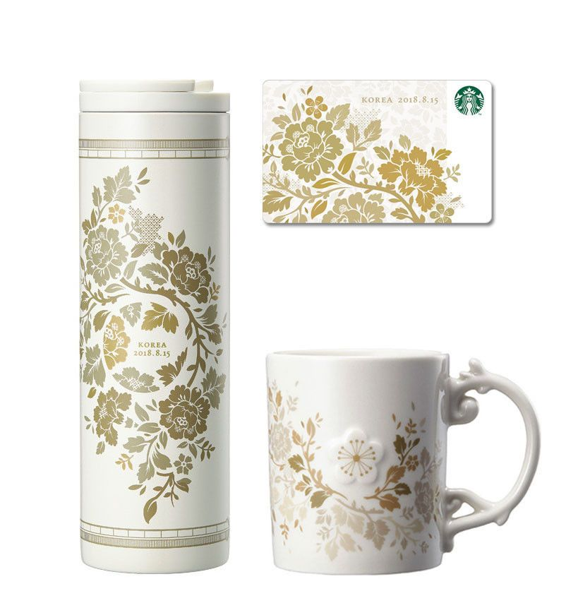 Day About Independence Details 15Mug Starbucks August Korea DHYWE29I