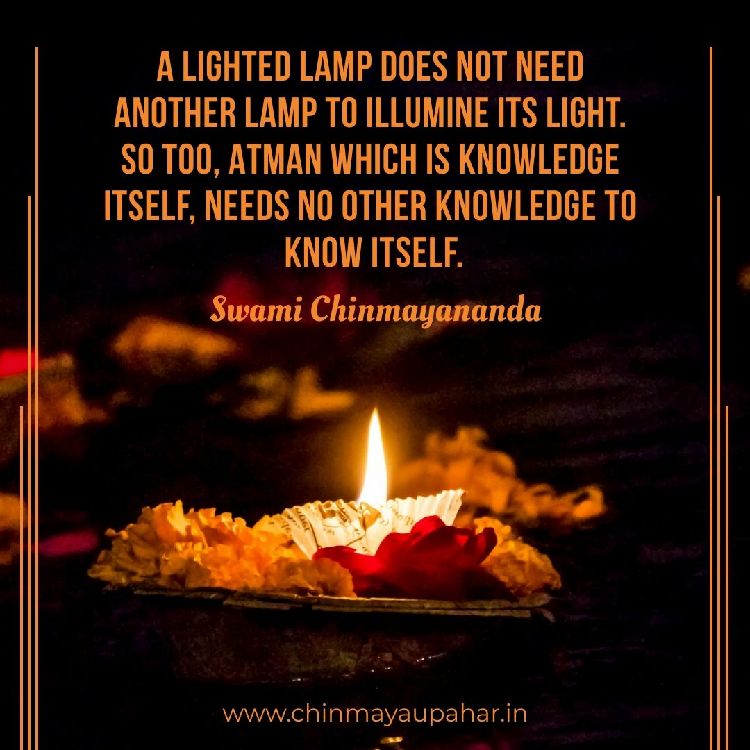 Diwali Quote by Swami Chinmayananda