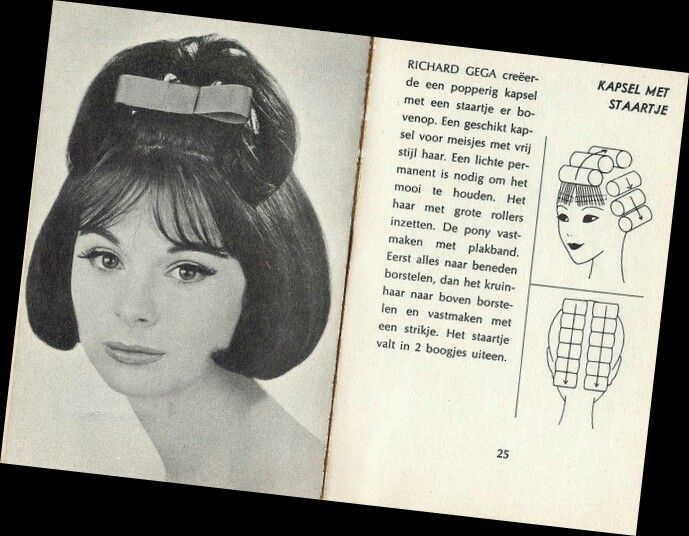 Hairstyles - 1963