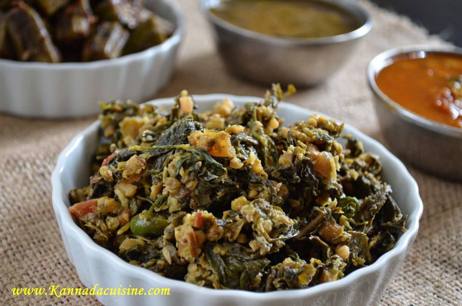 Kannada cuisine soppu bele palya karnataka veg manglore udipi kannada cuisine soppu bele palya forumfinder Gallery