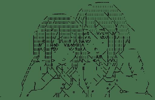 ボード Arte Ascii のピン