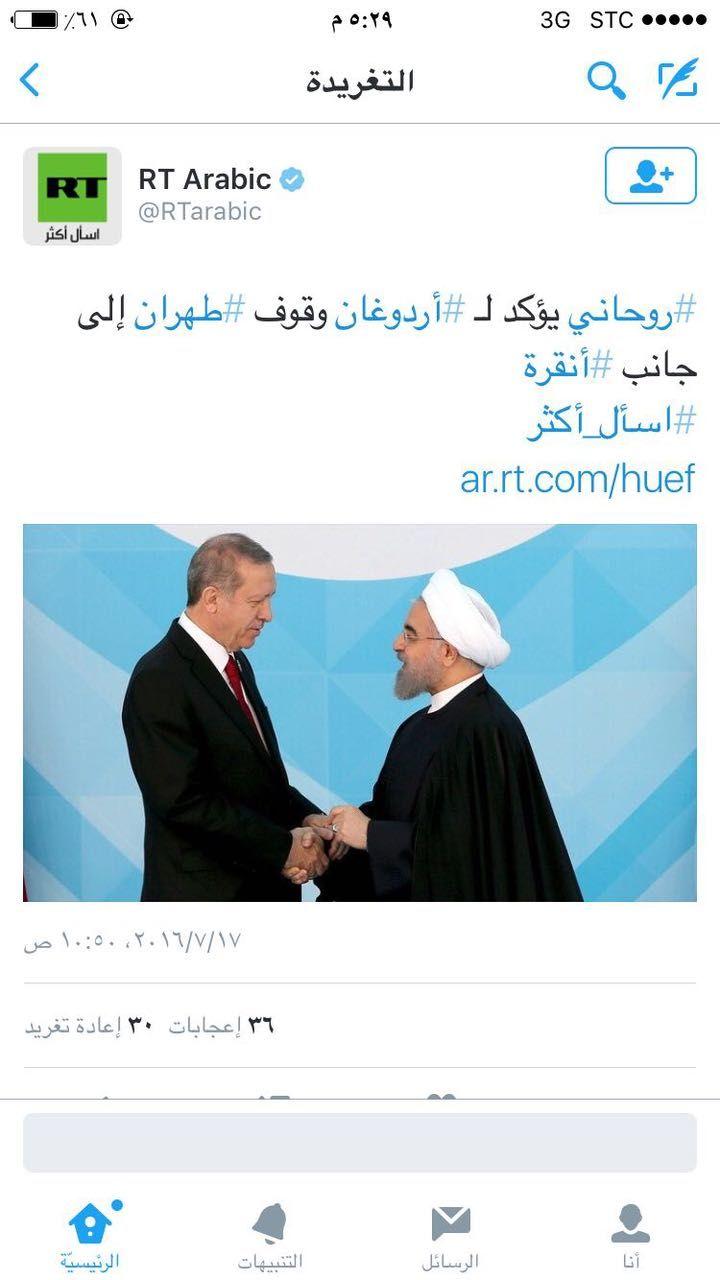 Ping !!!  M__M_440: KSA24 aa_arabic ping!!! https://t.co/w0qM8BLgHX