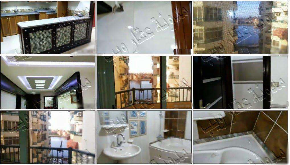 شقة للبيع بدمياط مول الصفوة على النيل بالمكيفات والسخانات Apartments For Sale Apartment Bathtub