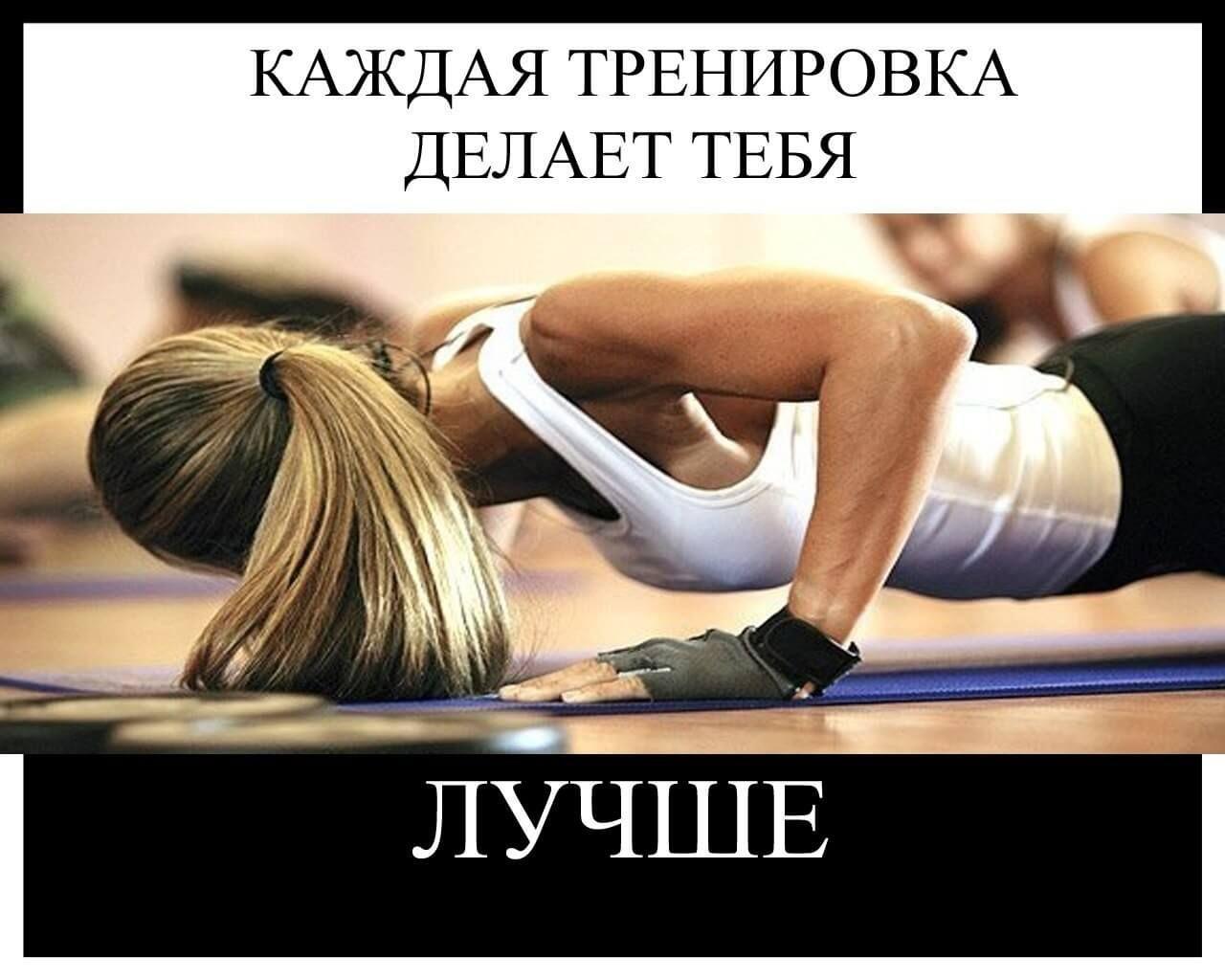 Смешные картинки про занятие спортом, картинки смешные поздравления