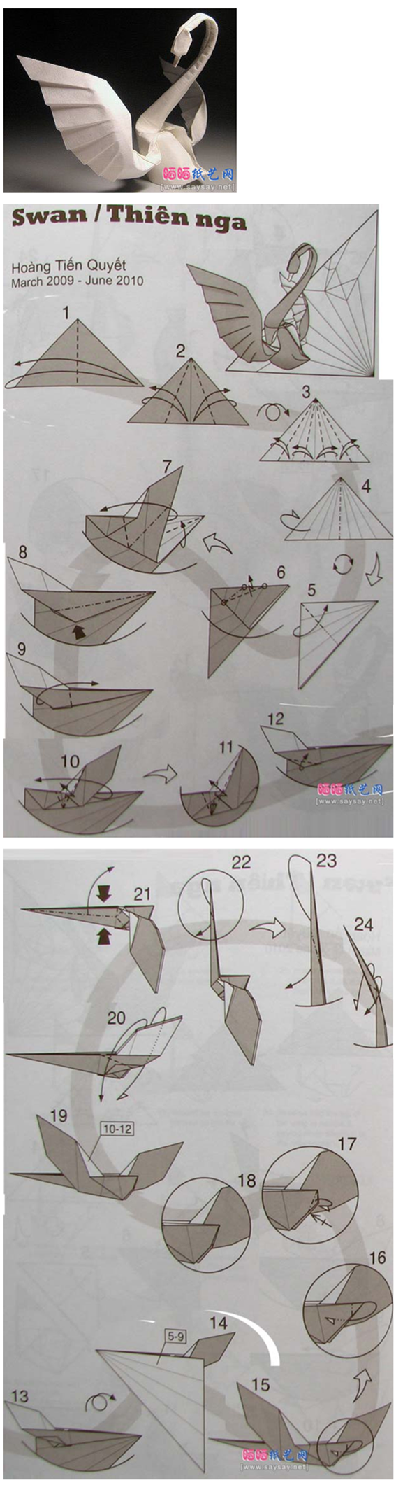 Origami Swan Pinterest Visual Steps And 3d Diagram