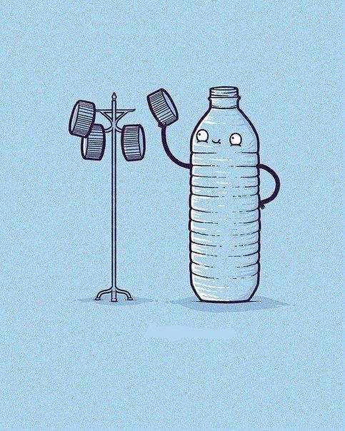 Бутылка прикольные картинки, маленькие