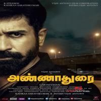 Guru tamil movie mp3 songs free download masstamilan