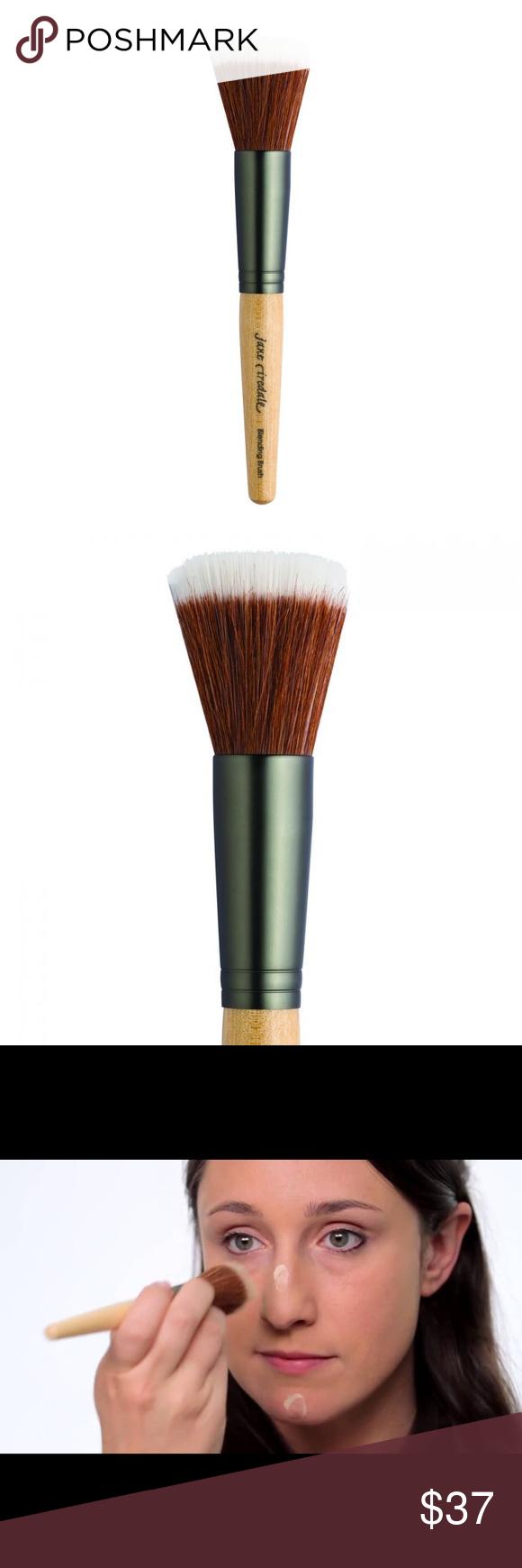 HP💕BLENDING Brush Jane Iredale Boutique Blending brushes