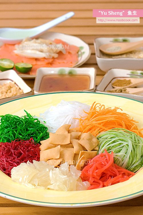how to make raw fish salad