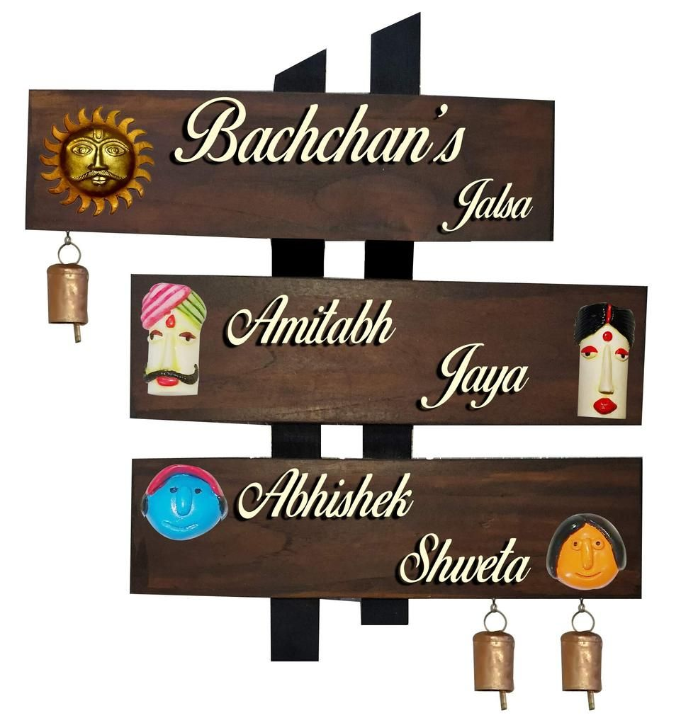 Tia Decor Customised Wooden Nameplate Np0037 Wooden Name Plates Decor Paper Crafts Diy Kids