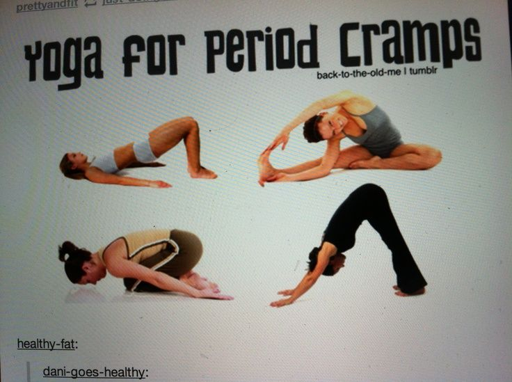 8867a9b1c14ab1fe9959bd9bb3909f4c - How To Get Rid Of Side Cramp While Exercising