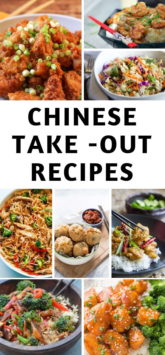 Photo of 17 Must Try Chinese Food Recipes You Can Make at Home