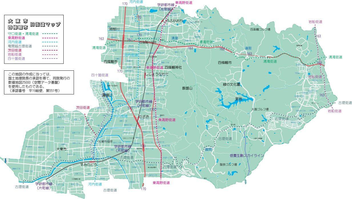 古地図 大阪八尾市 | 大東市・四條畷市旧街道マップ ... | 日本の ...