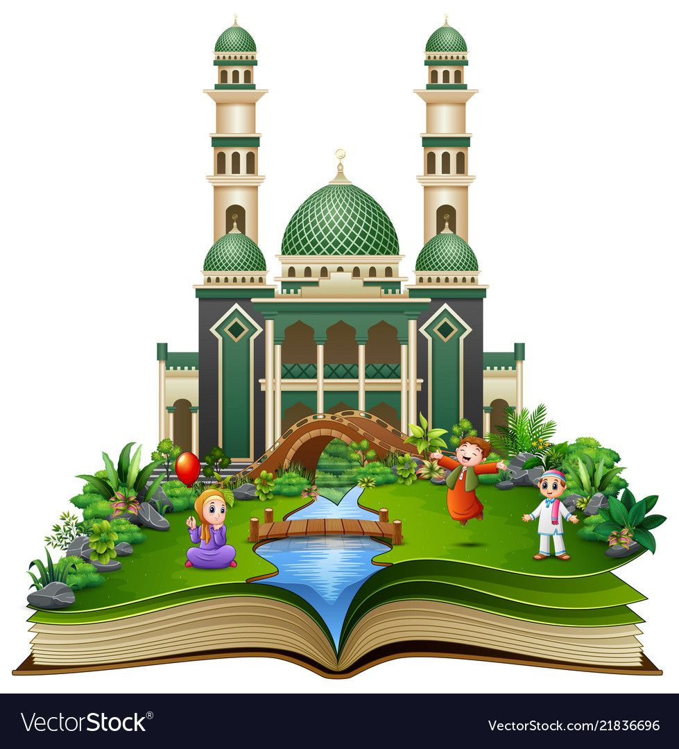 Open Book With Happy Muslim Kids Cartoon Playing I Vector Image On