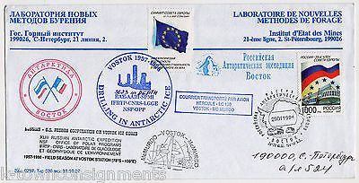 VOSTOK ANTARCTIC ICE DRILLING VINTAGE RUSSIA STAMPED POSTAL MAIL COVER 1998