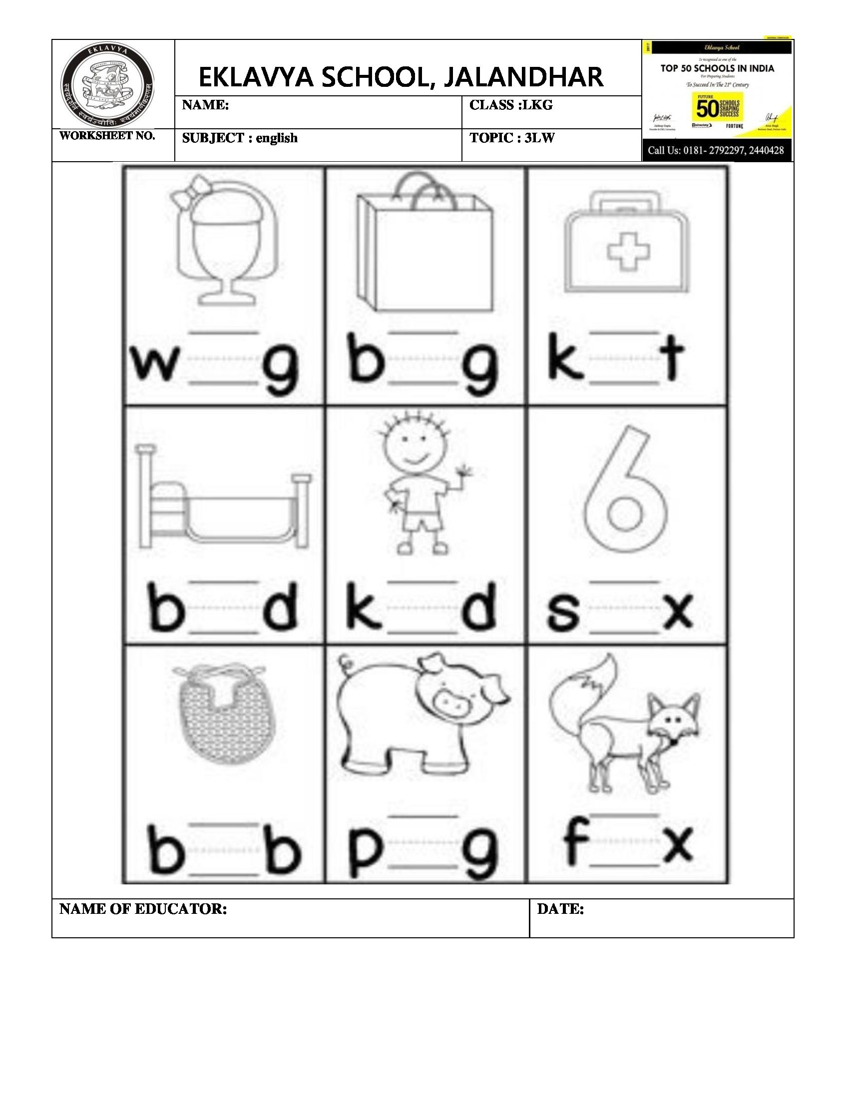 Worksheet On Three Letter Words I In The Middle