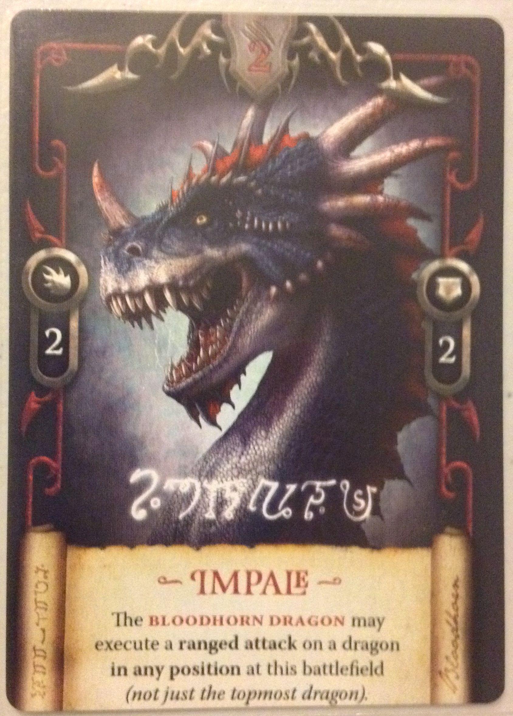 Draco Magi Bloodhorn Dragon card Gaming blog, Blog