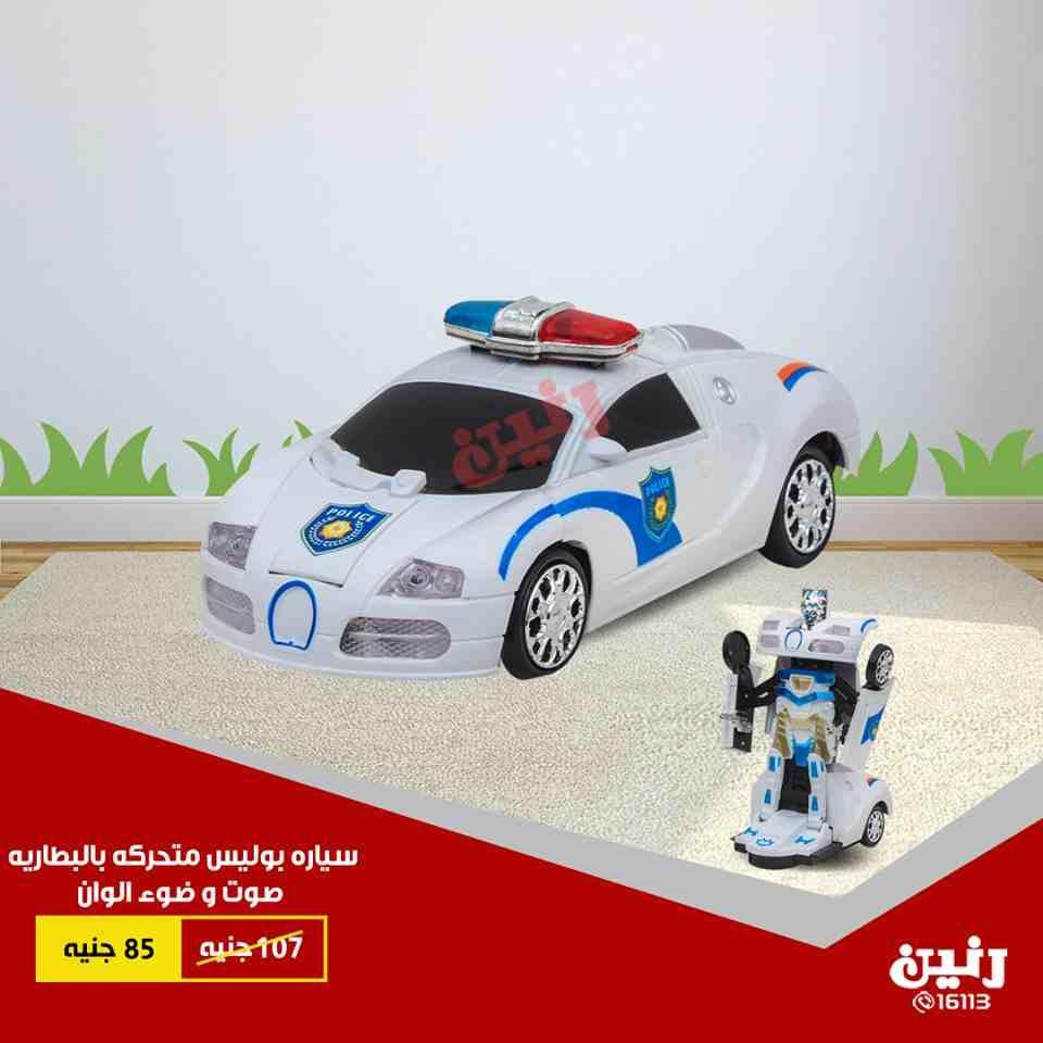 عروض رنين الخميس للسبت 13 و 14 و 15 سبتمبر 2018 لعب اطفال Toy Car Toys
