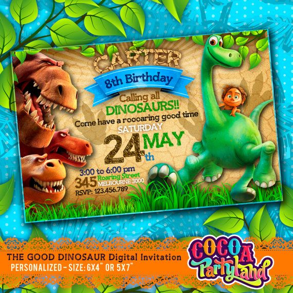 The Good Dinosaur Personalized Digital Invitation