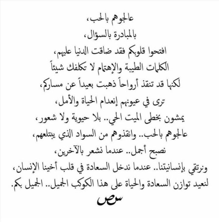 Pin By Tayseer Awad On Arabic Quotes Mixed Feelings Quotes Arabic Quotes Quotes Deep