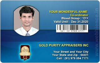 Horizontal Id Card Template   Horizontal Id Card Template