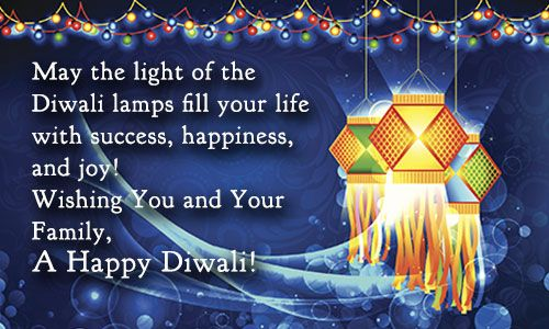 Best diwali wishes and greeting messages to send to your loved ones may the light of the diwali lamps fill your life with success happiness and joy wishing you and your family a happy diwali m4hsunfo
