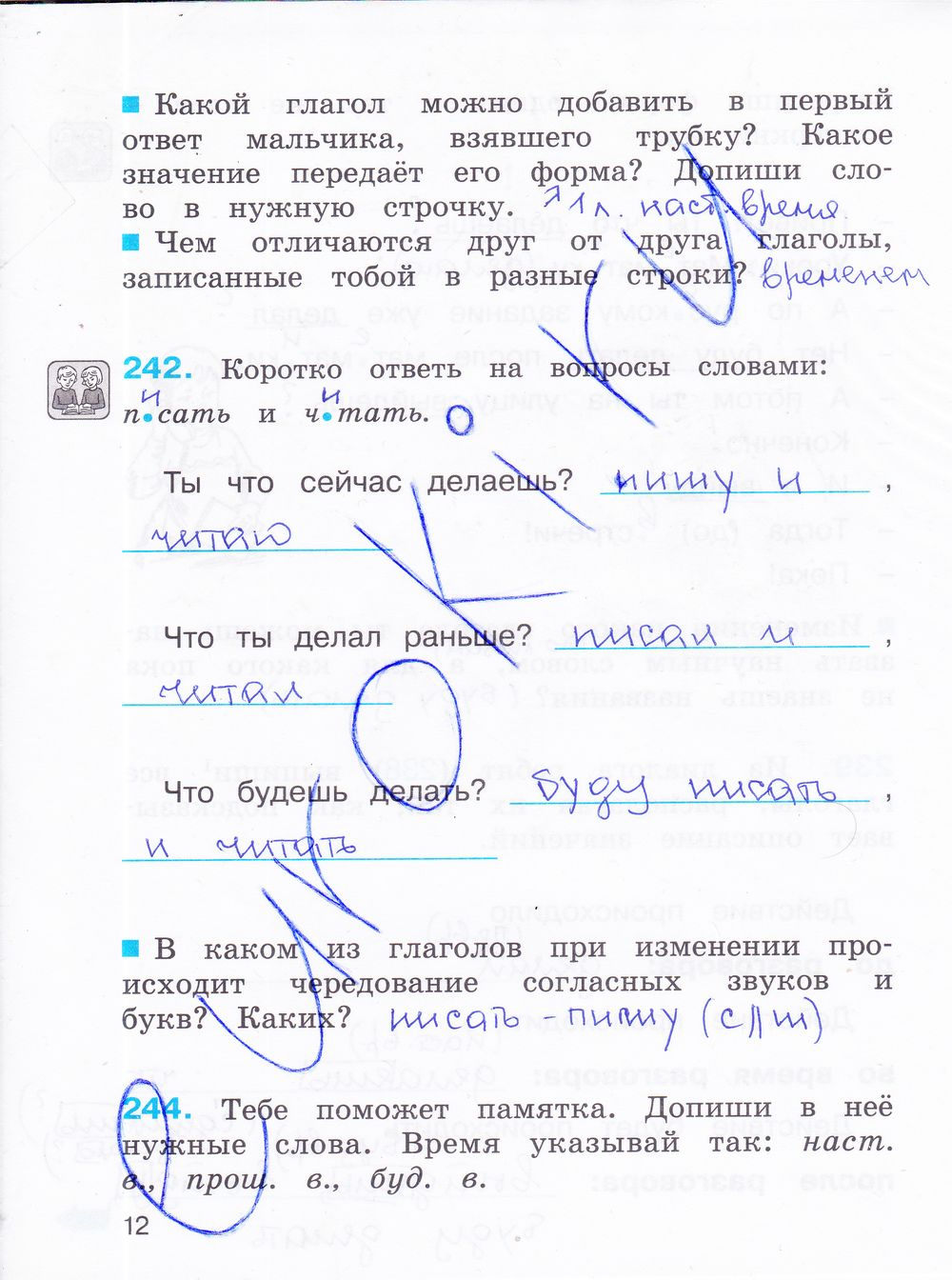 решебник по english world workbook за 2 класс