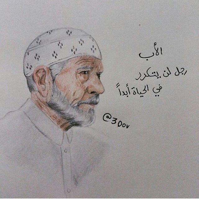 من حساب 30ov Sweet Words Arabic Quotes Quotes