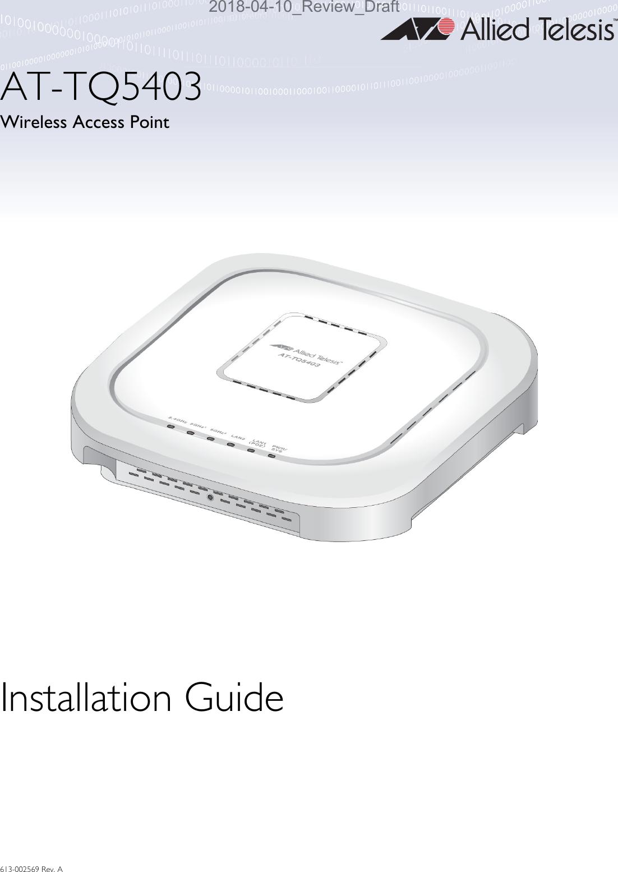 Wireles Acces Point Installation Diagram - cisco wireless