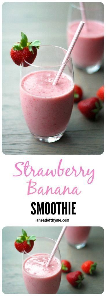 This delicious and healthy strawberry banana smoothie contains the perfect combination of strawberries and banana to leave you refreshed and sustained. #strawberrybananasmoothie This delicious and healthy strawberry banana smoothie contains the perfect combination of strawberries and banana to leave you refreshed and sustained. #strawberrybananasmoothie