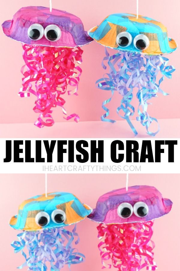 This colorful jellyfish craft for kids is great for a summer kids craft or ocean kids craft. It's so simple to make and requires no messy painting. #kidscraft #summercamp #iheartcraftythings #summercraftsforkids #summercrafts #summerfun #oceancrafts