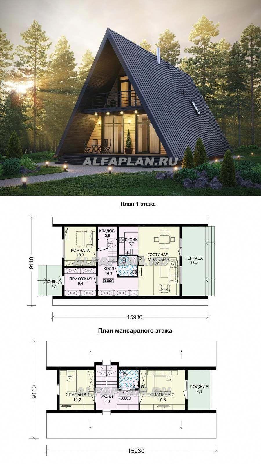G133 Nebolshoj Karkasnyj Dom Shalash Obshaya Ploshad 127 1 M2 Alfaplan Ru Aframeinterior A Frame House A Frame House Plans A Frame Cabin Plans