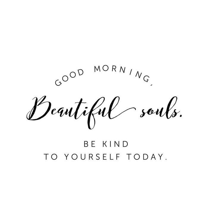 Good morning, beautiful souls.Be kind to yourself today.
