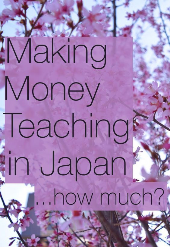 Here is a brief rundown of what you can expect to make while living in Japan teaching. Can you save enough to travel? Let's see...