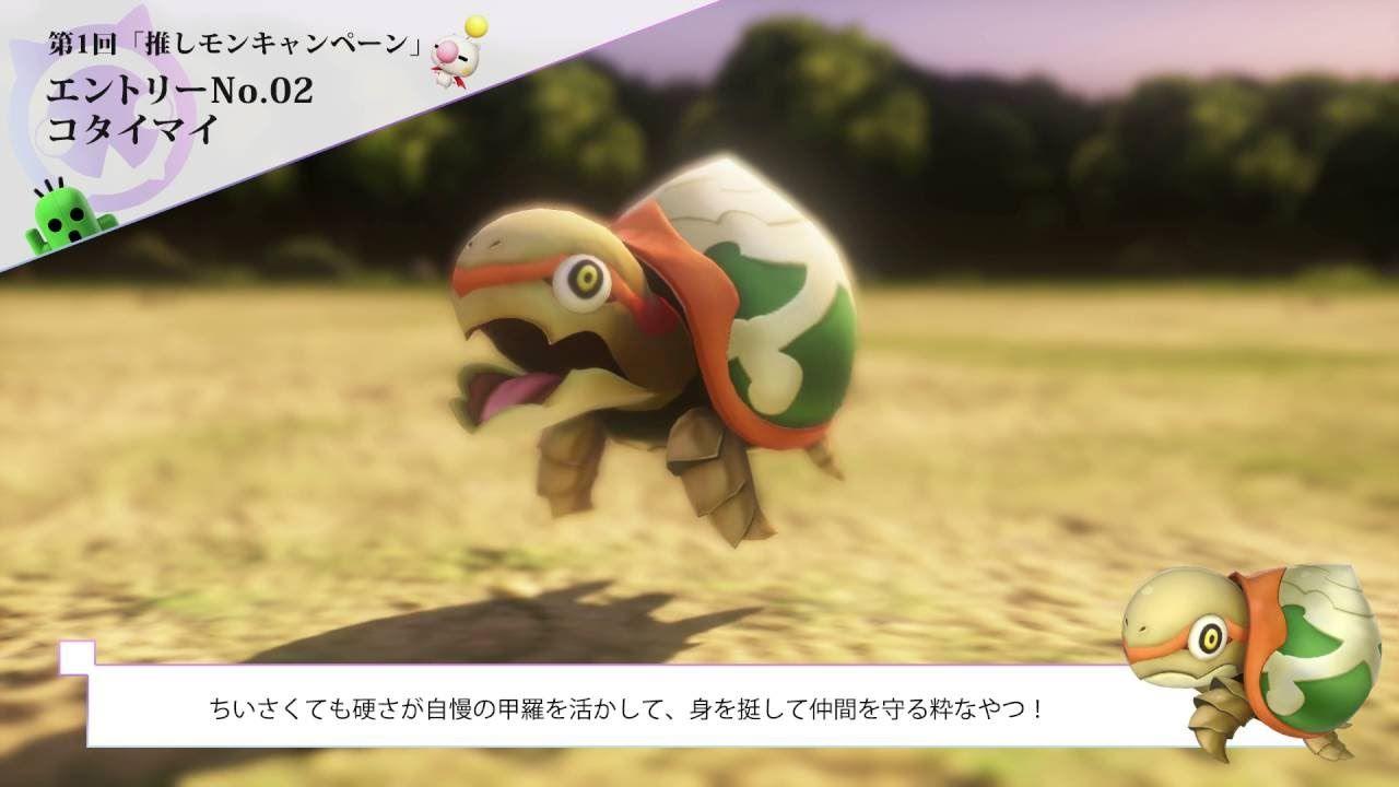 【WOFF】推しモン02_コタイマイ