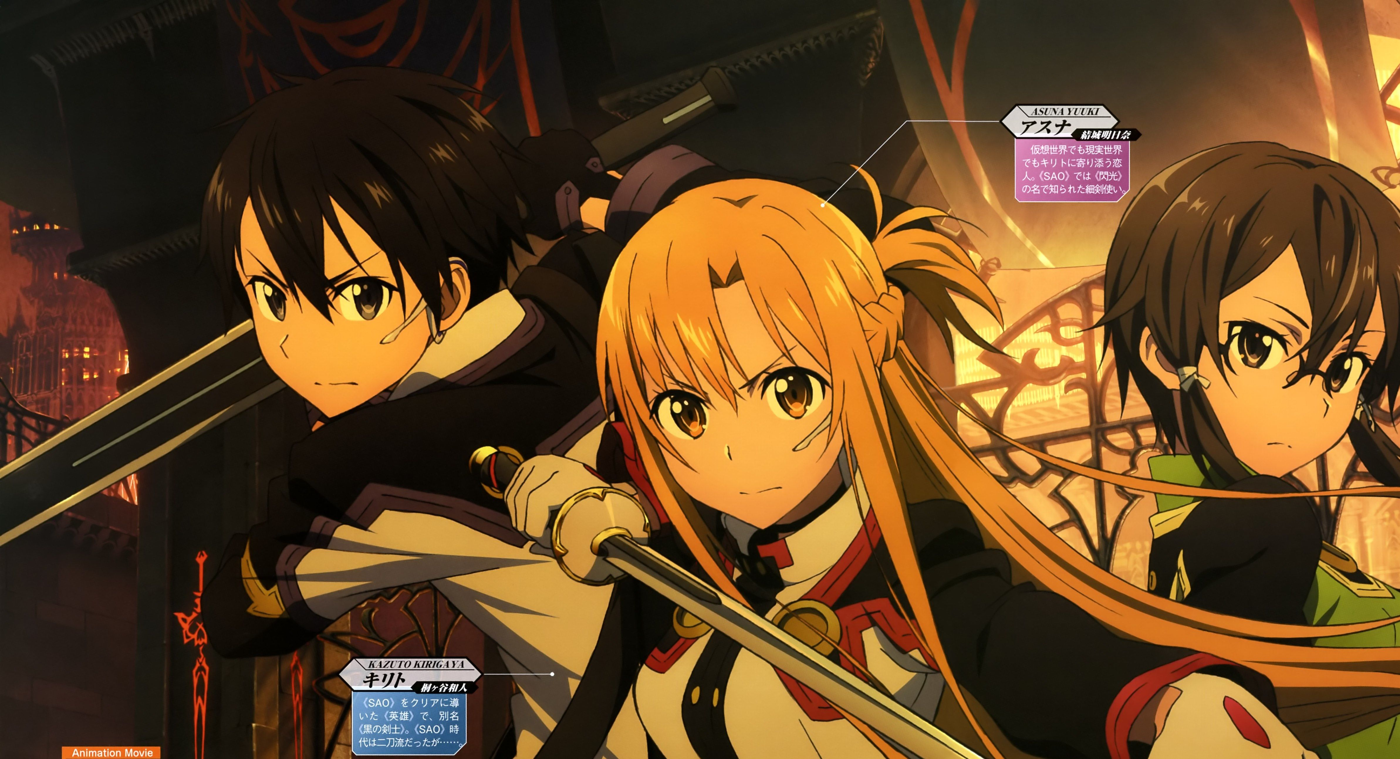 Wonderful Wallpaper Movie Sword Art Online - 8873115f0445b1b51eb3d8df41bb5113  Best Photo Reference_873021.jpg