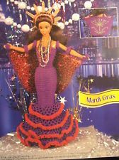 Crochet Fashion Doll Pattern SHIMMERING & SPARKLE GOWN