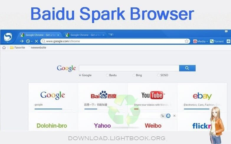Best Web Browser 2021 Download Baidu Spark Browser 2020 ☀️ Latest Free Version