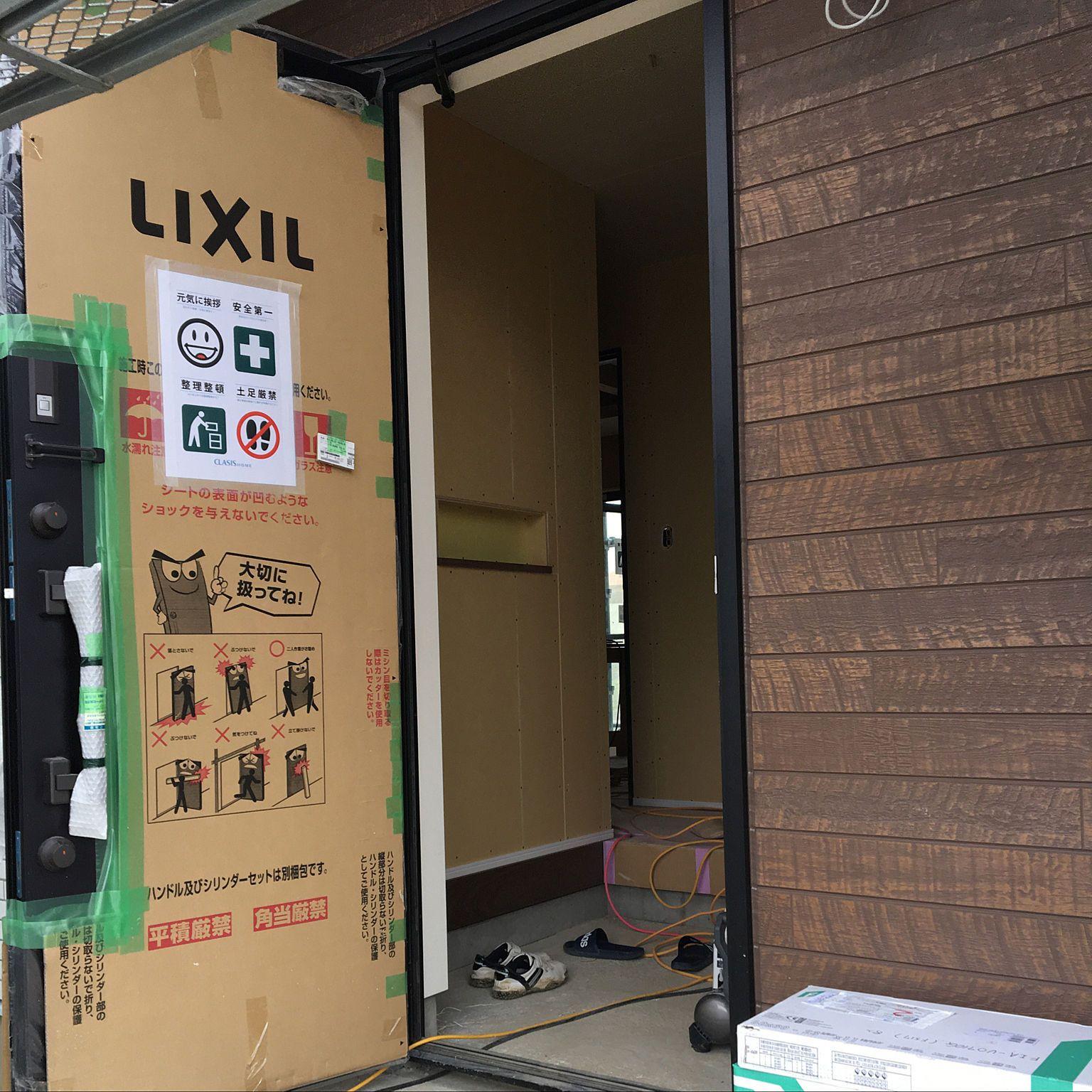 玄関 入り口 リクシル リクシルの玄関ドア シンプルのインテリア実例 2018 06 14 15 53 54 Roomclip ルームクリップ 玄関 玄関ドア リクシル